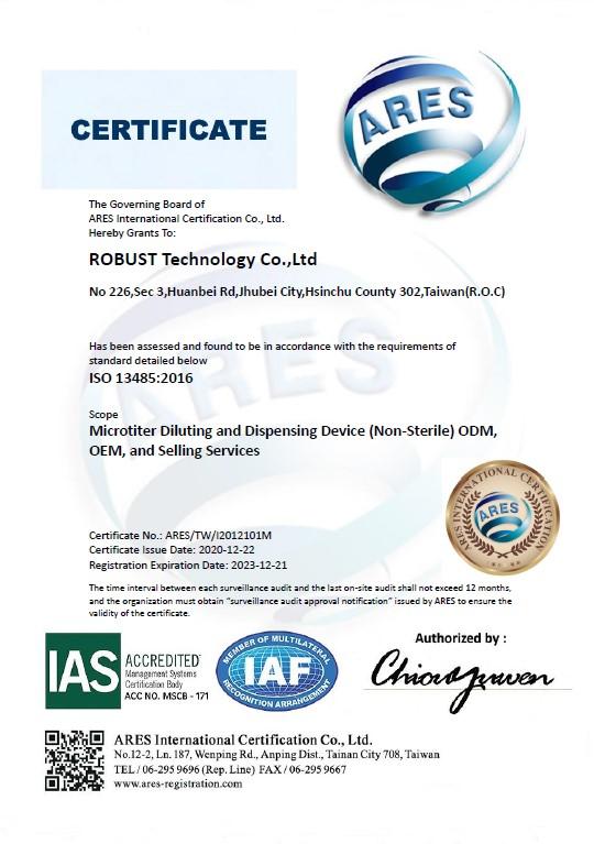 ISO 13485 E